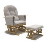 3d моделирование кресла-качалки